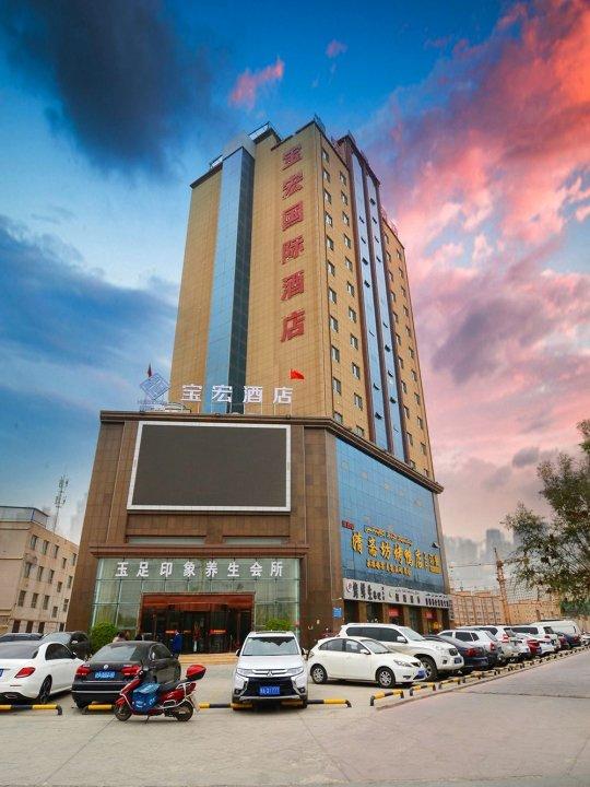 喀什宝宏酒店