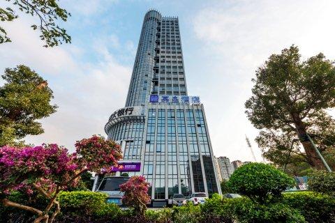 湛江嘉皇酒店