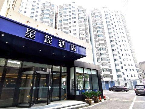 星程酒店(抚州东华理工大学店)