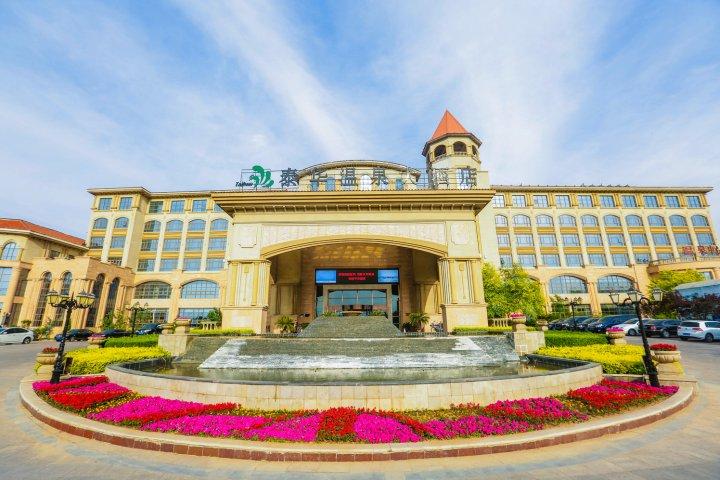 衡水泰华温泉大酒店