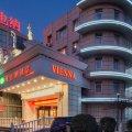 维也纳酒店(北京万达西八角游乐园地铁站店)