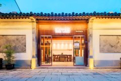 常熟玖树·古里美术馆酒店