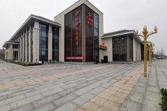 南京六洲荟商务酒店