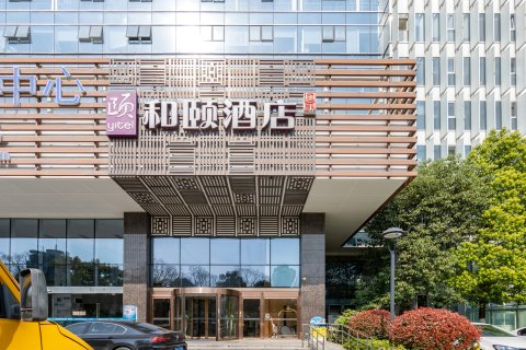 和颐酒店宁波三江口江景店