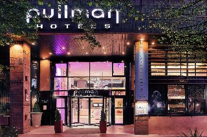 铂尔曼图卢兹中心兰布拉酒店(Pullman Toulouse Centre Ramblas)