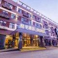 桔子酒店(北京永丰航天城店)