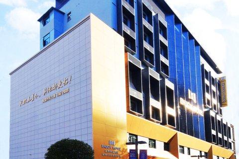 美季网红酒店(宜昌CBD美食街店)