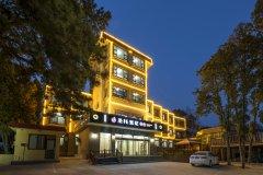 圣托里尼酒店(北戴河老虎石浴场店)