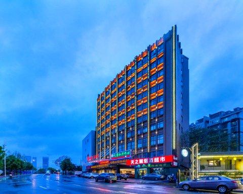 长沙海森天麓大酒店