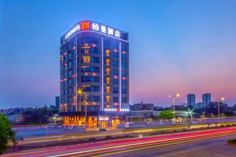 柏曼酒店(徐闻港口码头店)