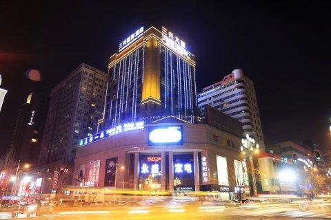 天水三兴国际酒店
