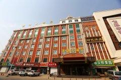 扎兰屯鑫港大酒店