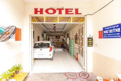 635 茹荥2号酒店(OYO 635 Nhu Huynh 2 Hotel)