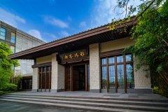洪雅雅林茶轩酒店