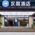 汉庭酒店(杭州西溪印象城店)
