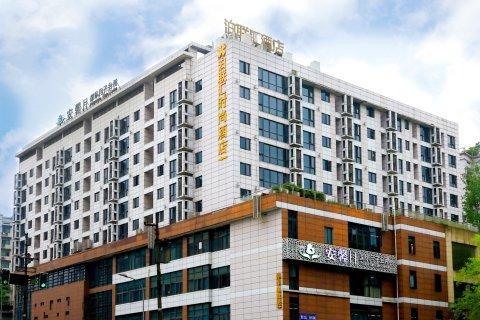 泊联汇时尚酒店(重庆西南医院店)