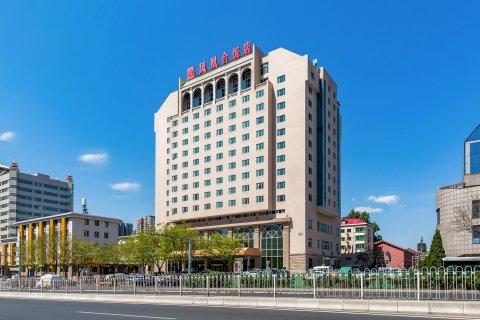 北京凤凰台饭店