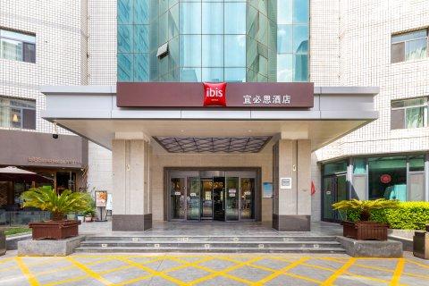 宜必思酒店(兰州张掖路店)