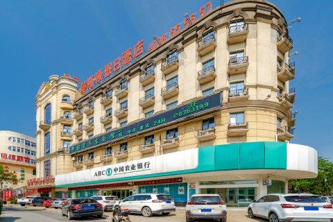 曼斯顿假日酒店(芜湖高铁汽车站店)