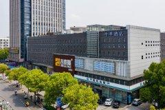 全季酒店(苏州盛泽东方纺织城店)