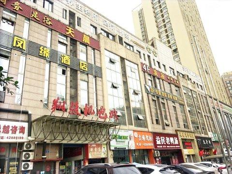 重庆龙凤缘商务宾馆
