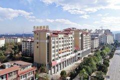 安宁禧麟酒店