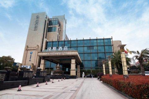 上海绿瘦酒店