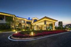 恩平国瑞温泉城三山泉谷酒店