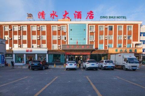 霍城清水大酒店