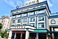 北海良港精品酒店