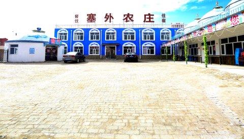张北塞外农庄