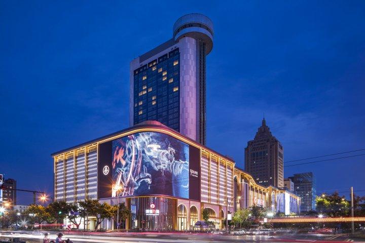 美豪丽致酒店(杭州武林广场旗舰店)