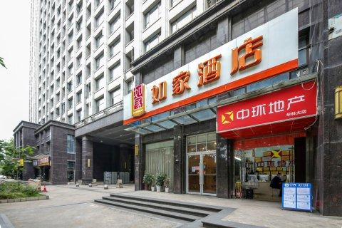 如家酒店(武汉华中科技大学光谷大道地铁站店)