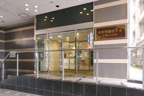 县厅前绿色饭店(Kenchomae Green Hotel)