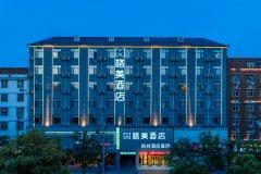 格美酒店(临泉姜子牙广场店)