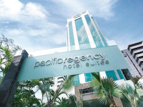 太平洋丽晶套房酒店(Pacific Regency Hotel Suites)