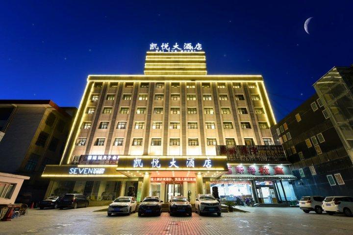 焦作凯悦大酒店