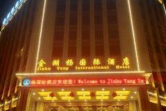 泽普金湖杨国际酒店