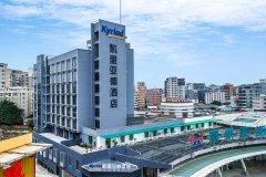 凯里亚德酒店(潮州客运中心广场店)