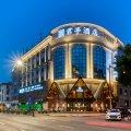 杭州临安君亭酒店
