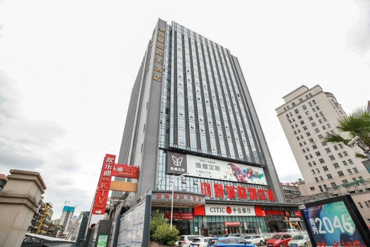 贵州扬帆国际大酒店
