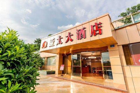 重庆亚太大酒店