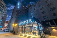 希岸酒店(西安钟楼骡马市店)