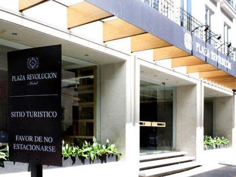 革命广场酒店(Hotel Plaza Revolución)