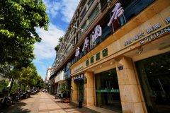 古蔺绿原酒店