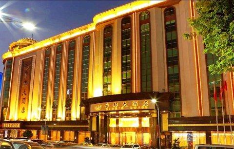 博罗帝都大酒店