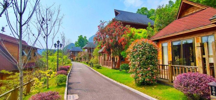 小七孔氧心谷红枫度假酒店