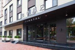 全季酒店(锦州云飞桥店)