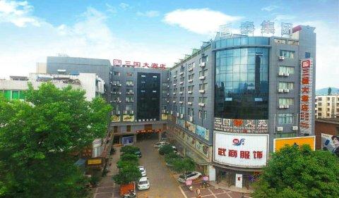 勉县三国大酒店