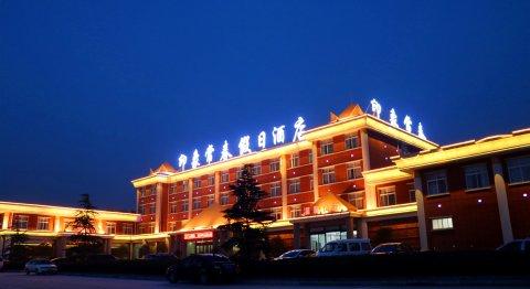 辉县印象常春假日酒店